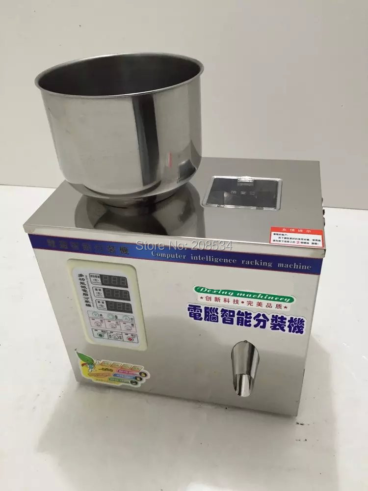 Lowest Factory Price Food racking machine Granular powder medicinal food weighing filling machine seed salt filler 25g  lx pack lowest factory price fully automatic weighing package machine medicinal food sealer tea coffee sugar spice bag 1 25gram