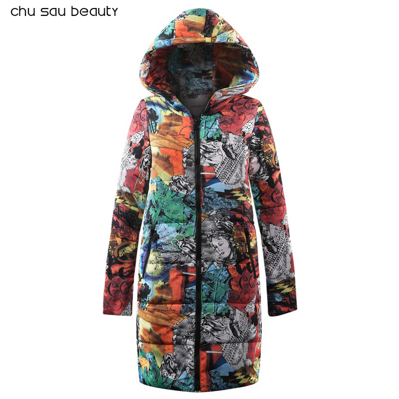 2018 New Oversized Coats Thick Winter Jacket Women Hooded plus size Down Cotton Coat Long Jacket Female   Parkas   Mujer Maxi 6XL