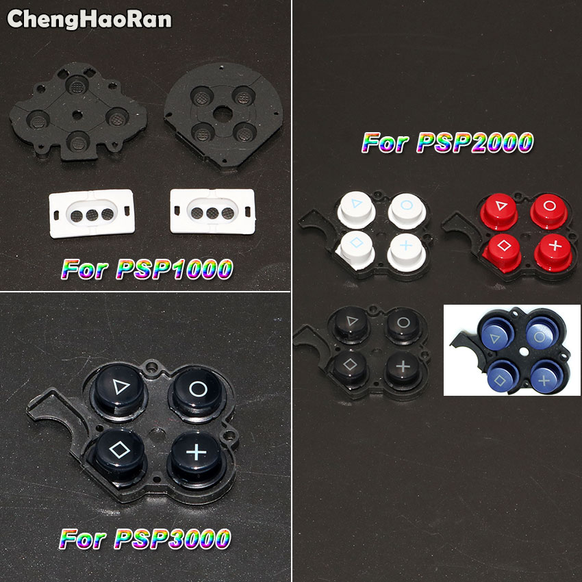 ChengHaoRan Silicon Rubber Button Switch Conductive Pad For Sony PSP1000,Conductive Right Button D-Pads For PSP 2000 3000