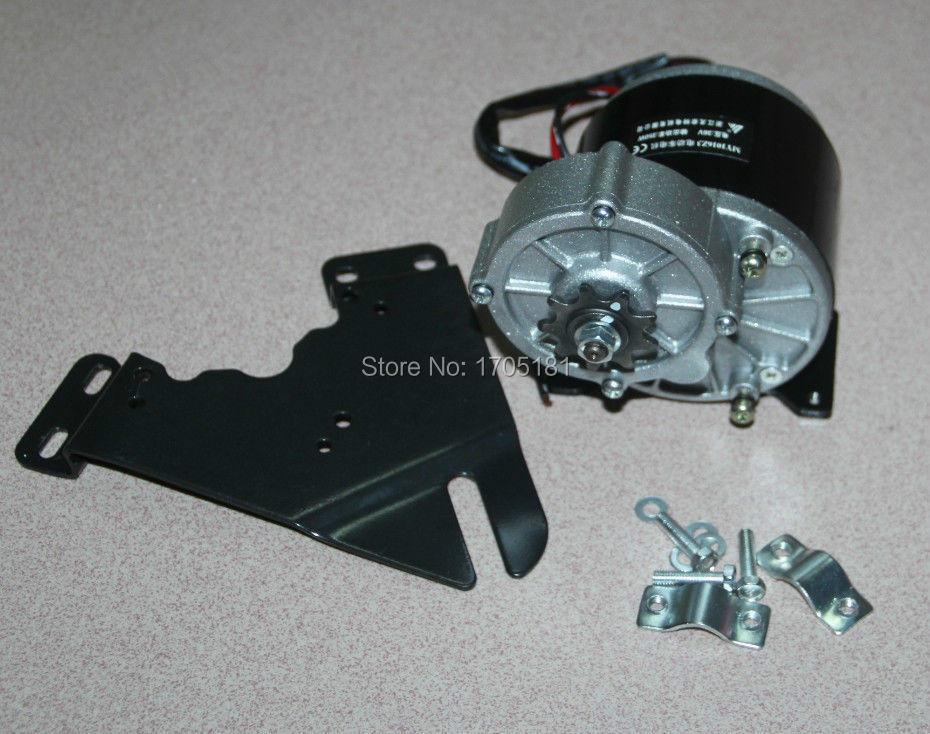 36v 350w Electric Scooter Brush Motor Diy Reduction Motor