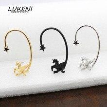 LUKENI Fashion Jewelry 2017 Punk Long Earrings Horse Star Ear Cuff  Earring Jackets  For Women And Men EJ013