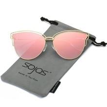 SOJOS New fashion Double Wire Cat Eye Sunglasses Women 2017