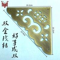 Chinês antigo mobiliário cobre porta envoltório ângulo t tipo porta chifre spline cobre folheado canto proteger acessórios de ferragem chifre