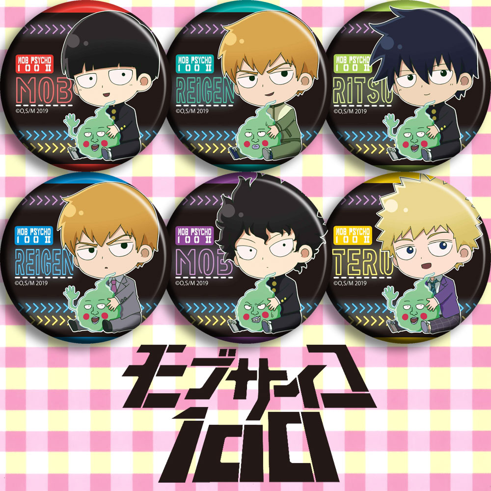 Anime Cute Version 6 Type  Mob Psycho 100 Mobu Saiko Hyaku Mob Dimple Cosplay Prop Badge Brooch Circle Emblem Children Girl Gift
