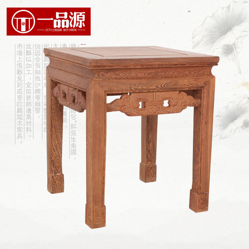 Incredible Mahogany Furniture Wenge Small Square Stool Antique Chinese Creativecarmelina Interior Chair Design Creativecarmelinacom