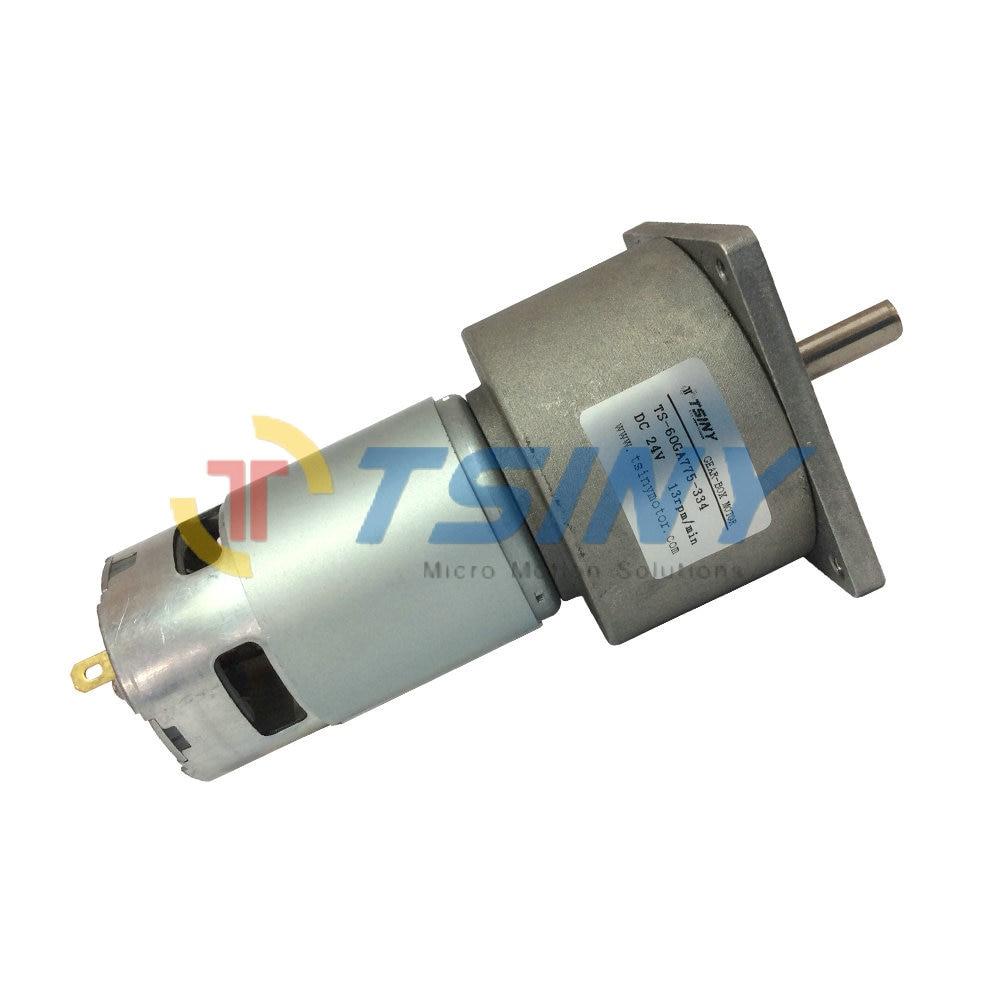цена на DC 24V/13rpm/30kg.cm dc gear motor,electric worm gear reducer for robot,Free shipping
