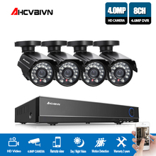 Full HD 8CH 5MP NVR DVR CCTV System Kit 4MP Outdoor AHD Camera Waterproof IR P2P Security Video Surveillance Set 2TB hard disk