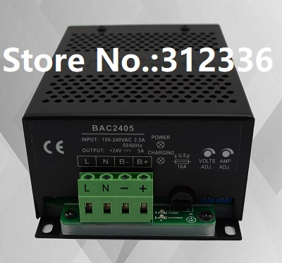 Free shipping BAC2405 24V 5A intelligent charger Charge Regulator generator Float Charge diesel engine battery charger