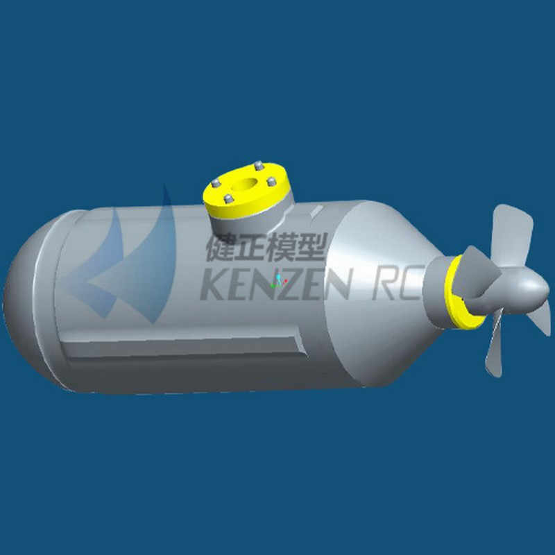KZ 4K C Underwater Thruster (propulsor) Electric Brushless