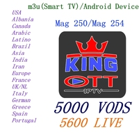 King Ott Melhores ofertas