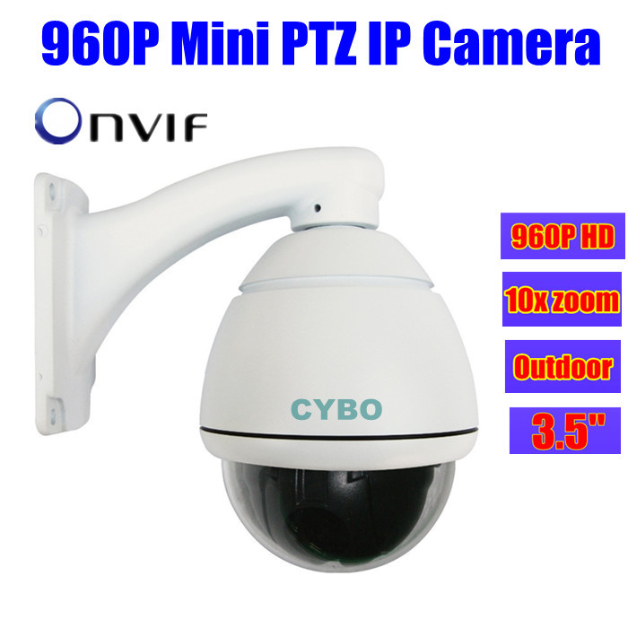 402 189 139mm gray white outdoor waterproof cctv camera housing aluminum abs casing for cctv security zoom box body camera Zoom Outdoor 1.3MP cctv Security Mini ip camera PTZ HD 960P Speed Dome Onvif waterproof surveillance ip cam Cameras de seguridad