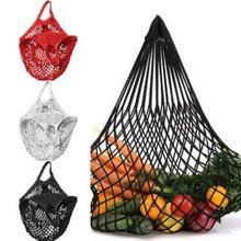 Новинка, Сетчатая Сумка для покупок, многоразовая сумка для хранения фруктов, женская сумка для покупок, сетчатая тканая сумка, сумка для покупок