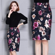 New Leather Skirt Print Sheepskin K103