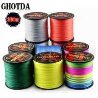 300 м бренд GHOTDA Япония качество Multifilament 100% PE плетеная леска рыболовная оплетка