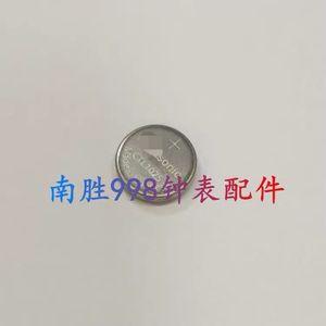 Image 2 - 1 ピース/ロットCTL1025 1025 光線力学エネルギーバッテリーソーラー充電式バッテリー新送料無料