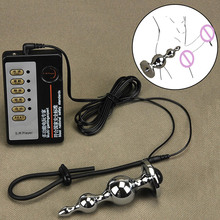 Electric Shock Metal Anal Plug And Electro Conductive Cock Ring Stimulation Massager Adults SM Add Host Without Battery a1h25s mercury conductive slip ring 250a electric rotating joint mercotac m1250