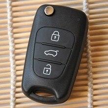 Autewode 1 шт. Новый Замена 3 кнопки дистанционного флип чехол для ключей для Hyundai I30 IX35 удаленное Uncut лезвие автозапчасти