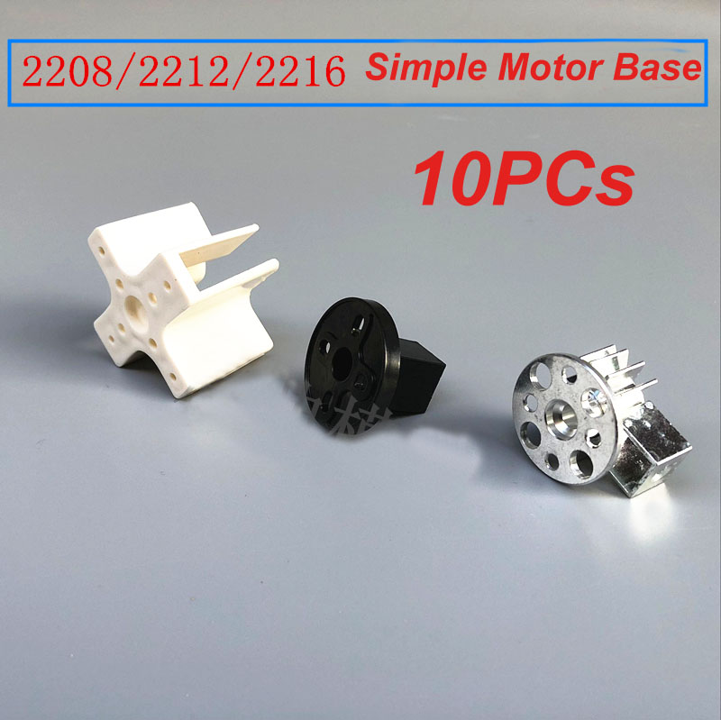 10PCs Vertical 2208/2212/2216 Simple Motor Base Wood Stick Mount Holder For XXD Emax SunnySky 22 Series <font><b>2217</b></font> Brushless image
