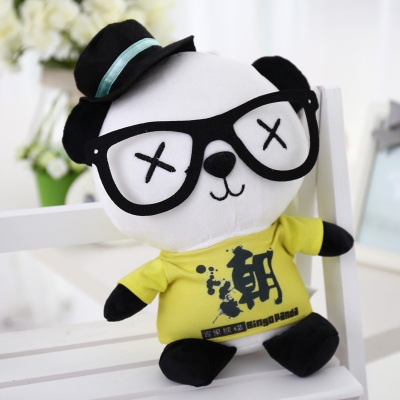 cartoon glasses panda in yellow  cloth , large 70cm plush toy panda doll soft pillow, Christmas birthday gift x031 lovely giant panda about 70cm plush toy t shirt dress panda doll soft throw pillow christmas birthday gift x023