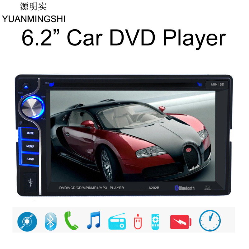 YUANMINGSHI 6.2'' Car 2 Din Digital Bluetooth DVD Multimedia Player support USB AUX SD CD Drive Handfree Call Stereo FM Radio