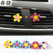 Beautiful car styling decoration air freshener Perfumes 100 Original Lady colorful Flower Auto accessories Perfume Clip