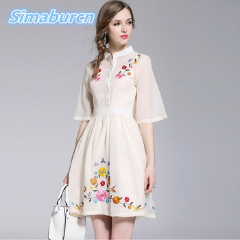 High Quality Summer Women Apricot Dress Half Sleeve Casual Office Temperament Female Mini Embroidery Robe Dresses Clothing Femme