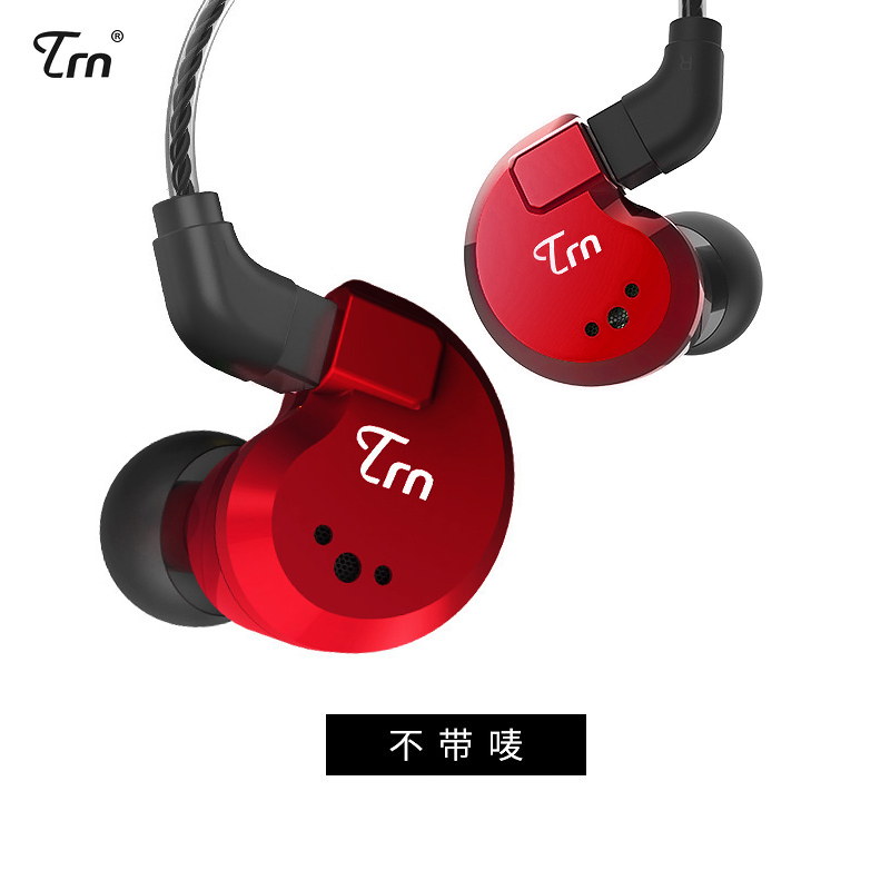 TRN V80 2DD+2BA Hybrid In Ear Earphone HIFI DJ Monitor Running Sport Earphone Earplug Headset With 2PIN Detachable TRN V20/V60 4
