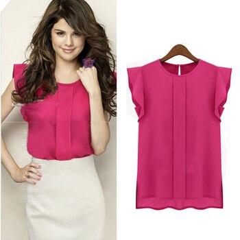 Women Summer Elegant Blouse Office Lady Solid Short Sleeve Chiffon Shirt Ruffle Top 2