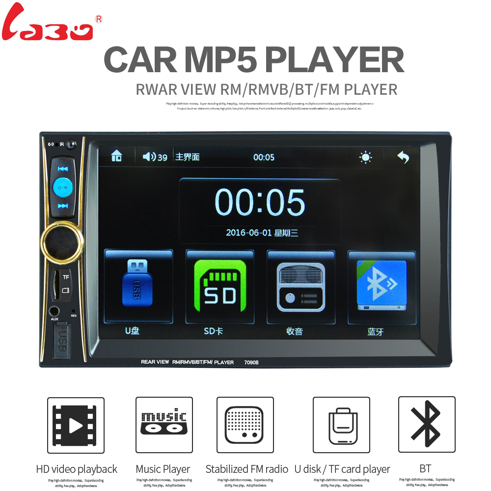 LaBo New Arrival 6.6 inch HD 2 Din MP5 MP4 Player Touch screen Car FM Radio stereo Bluetooth support rear camera 2 USB port FM 7 touch screen car mp5 player 2 din bluetooth 1080p fm usb gps navigation with rear view camera remote control up to 32g