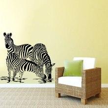 Kids Nursery Bedroom Bathroom Decor Zebra Wall Sticker