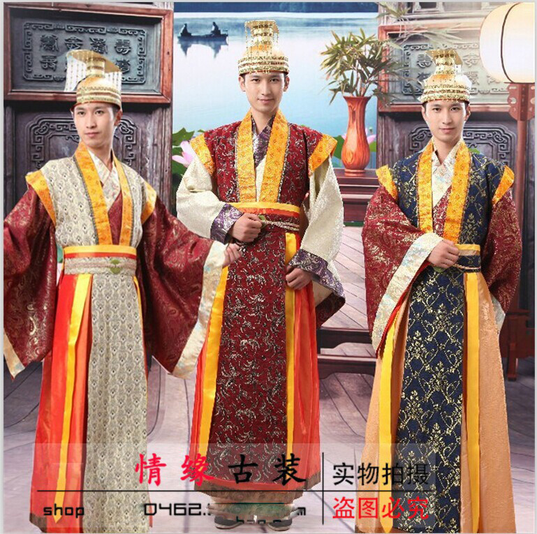 ming and qing dynasty compare and The qing dynasty was the last of china's imperial dynasties it was initiated in 1644 by the manchu, an ethnic group from the north who invaded beijing and ousted the incumbent ming dynasty 2.