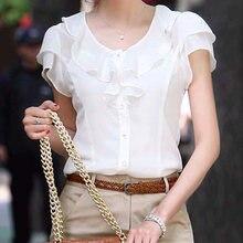 Белая формальная летняя блузка однотонный топ женская одежда