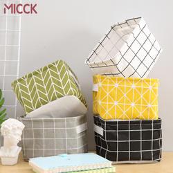 MICCK DIY Настольная корзина для хранения разное Нижнее белье ящик для хранения игрушек Косметическая Книга Органайзер канцелярский