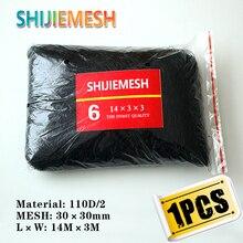 High Quality 14M x 3M 30mm Trap Polyester 110D/2 Knotted Anti Bird Mist Net 1pcs
