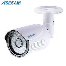 цена на New HD 1080P IP Camera LED Infrared Night 48V POE Bullet Outdoor Security Network Onvif Video Surveillance P2P Webcam Xmeye