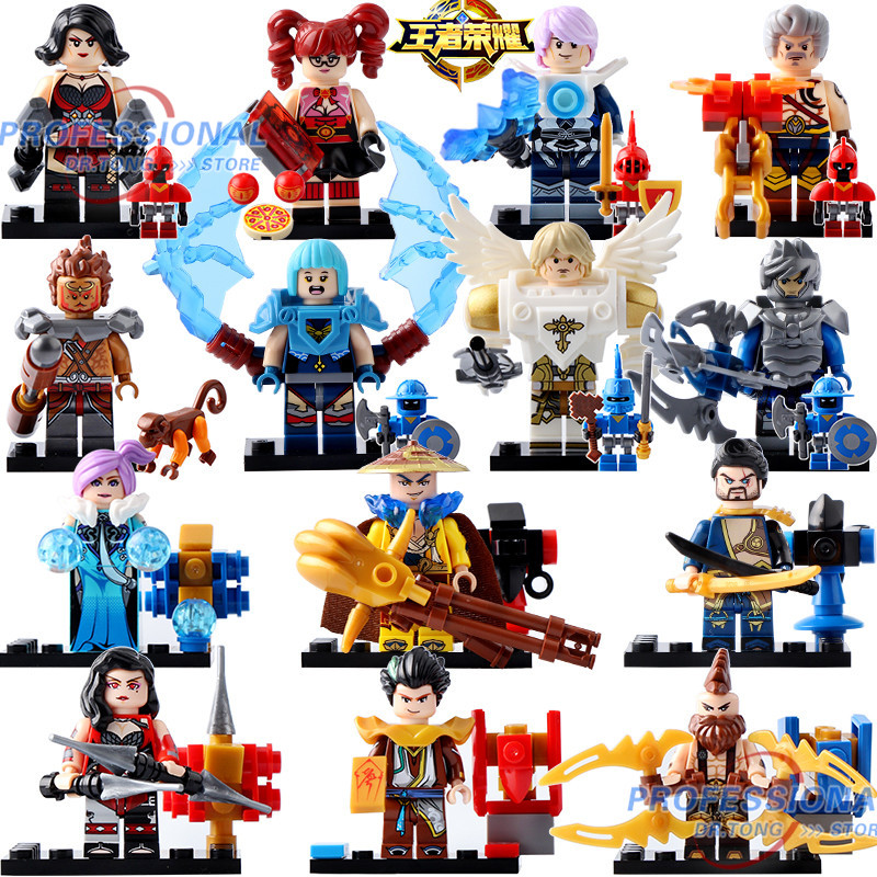 14PCS/LOT 2017 NEW King of Glory Building Blocks Bricks Game Anime Action Figures Model Toys For Children GIft DIY TOYS тяга сверху рычажная с разведением 275ф aerofit ie9502