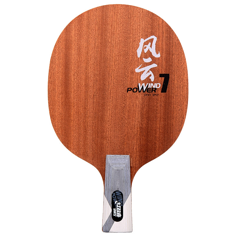 DHS Table Tennis Blade Power Pw7 5 Ply Pure Wood Control Type Ping Pong Racket Bat Paddle Tenis De Mesa