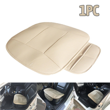 1Pc Car Front Seat Cushion Beige PU Leather Deluxe Protector Cushion Automotive interior accessories