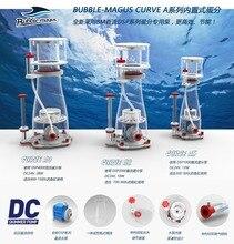 Bubble magus Curve A5 A8 A9, écumoire de protéines/DC CURVE A5 CURVE A8 CURVE A9 Courbe A9