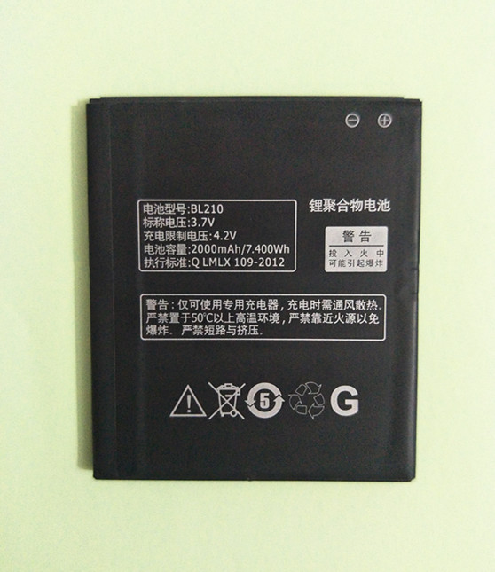 B-TAIHENG 2018 New BL 210 BL210 <font><b>Battery</b></font> For <font><b>Lenovo</b></font> S820 S820E A536 A606 A750E A770E A658T <font><b>S650</b></font> A656 A766 Phone replacement image