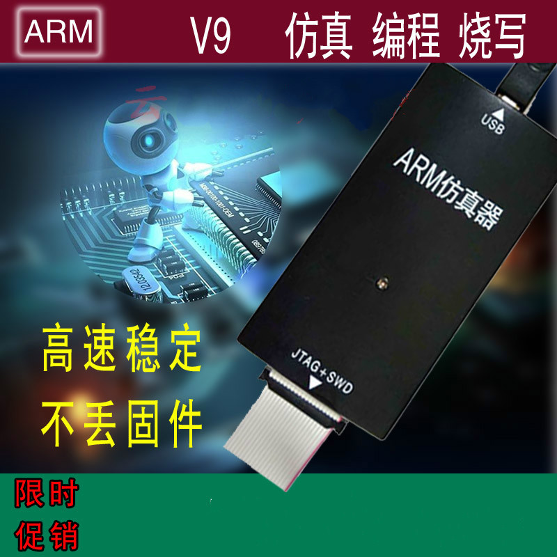 J-LINK V9 Original Firmware Stable High Speed Simulation ARM Emulator Jlink Programmer jinshengda high speed j link jlink v8 usb arm jtag emulator debugger j link v8 emulator
