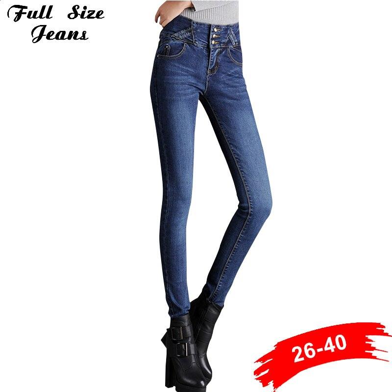 Online Get Cheap Extra Long Jeans for Women -Aliexpress.com ...