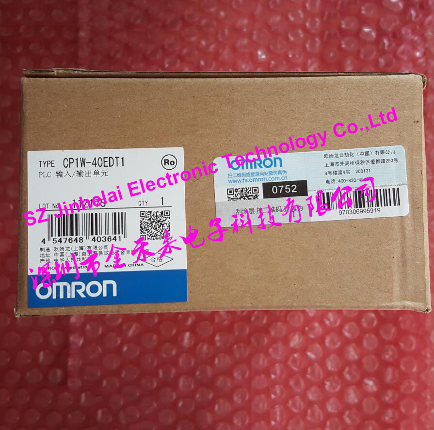 100% New and original CP1W-40EDT1 OMRON PLC CONTROLLER Input/output unit стоимость