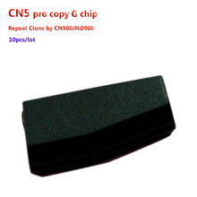 Wholesale CN5 car key chip copy Toyota G auto transponder chip for CN900 ND900 Free Shipping