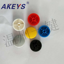 20PCS A162 Cap Touch Switch Series Key Cap Button Cap Connector Round Key Cap Multicolor Optional