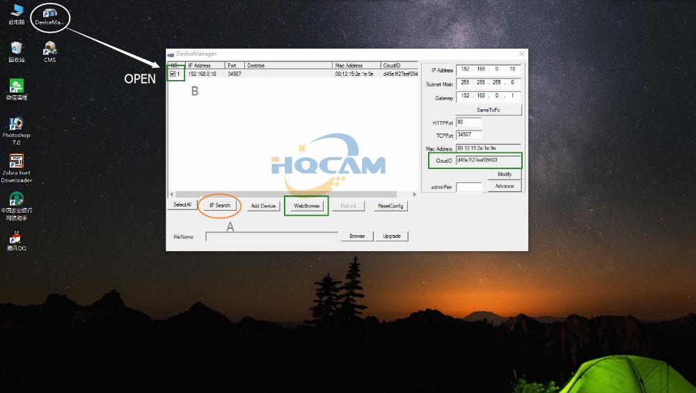 Hqcam 720P Poe Ip Camera Night Vision 940Nm Infrared Ip Camera Ir Poe Pir  Style Motion Detector
