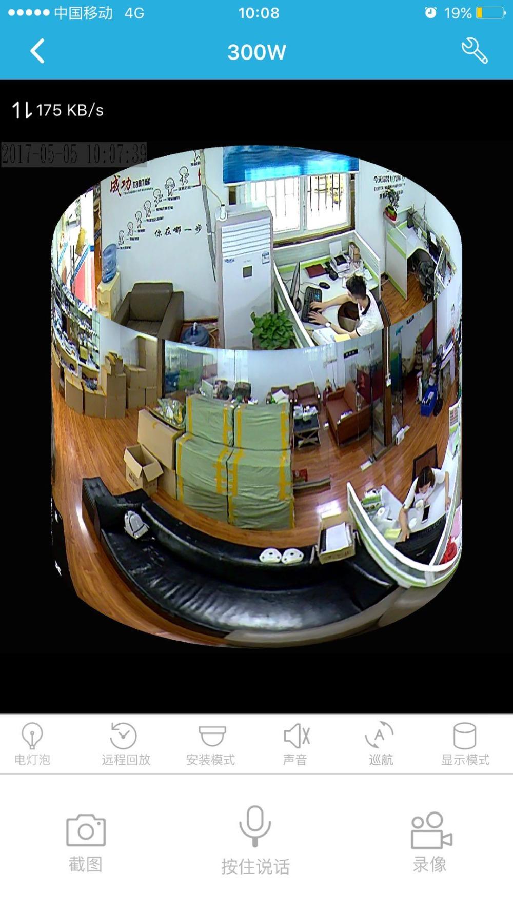 360 degree camera panoramic