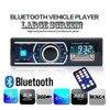 12V Bluetooth Car Stereo Audio MP3 Player 60W 4 FM Radio Aux Input Receiver Car HandsFree