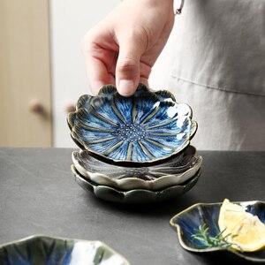 Image 5 - Gốm Khay Chứa Sáng Tạo Vật Có Hình Phục Vụ Khay Tráng Miệng Món Sushi Tấm Màn Hình Khay Cho Nhà Resturant Trang Trí