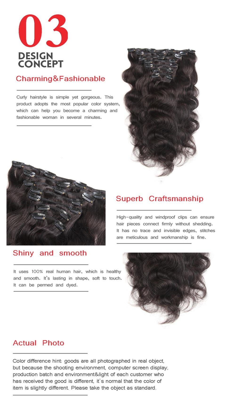 machine hair